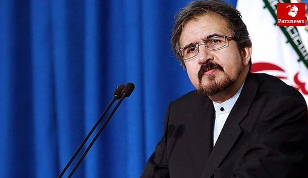 واکنش ایران به بیانیه وزارت خارجه آمریکا